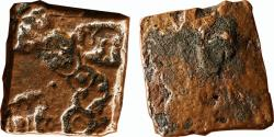 Ancient Coins - INDIA, ERAN: PUNCH MARKED TYPE, HUMAN BEING /BULL TYPE, AE,