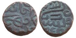 Ancient Coins - LATE MEDIEVAL CENTRAL INDIA : TOMARAS OF GWALIOR (c. 15TH-16TH CENTURY AD), AE / BILLON,