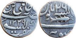 World Coins - AWADH: BRIJIS QADR (1857-1858 AD), AR RUPEE, 11.11G, SUBA AWADH MINT