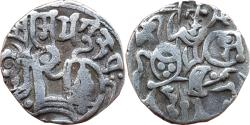Ancient Coins - INDIA, HINDU MEDIEVAL: UNATTRIBUTED, BHIMA?  BILLON, BULL AND HORSEMAN TYPE