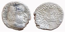 Ancient Coins - INDIA, WESTERN KSATRAPAS:  DAMAJADASRIYA III, AR DRACHM