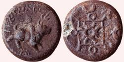 "Ancient Coins - INDIA, Satavahana Empire: Siri Satakani (c. 100-50 BC), ""Bull""  type Lead coin of Newase-Paithan region"