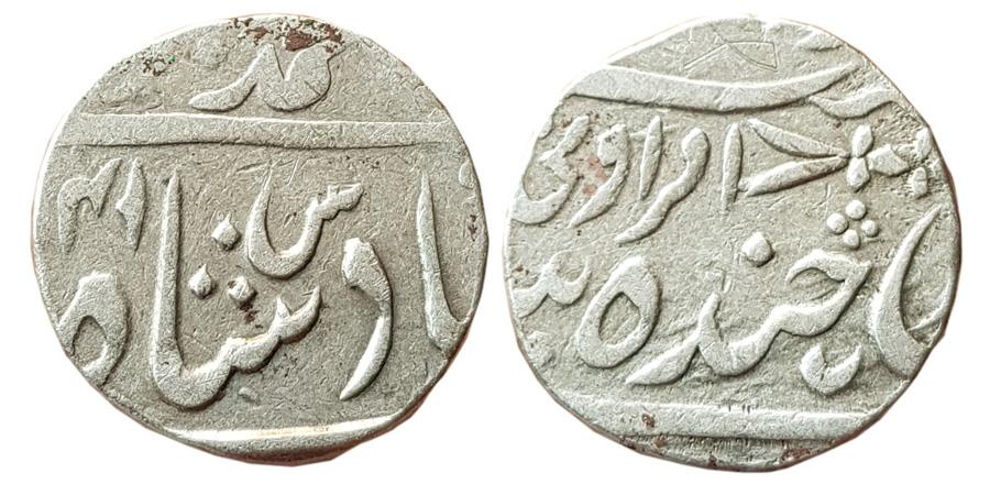 World Coins - INDIA, Hyderabad: Sikandar Jah, (1803-1829 AD), AR Rupee, In The Name Of Muhammad Akbar II, Farkhanda Bunyad Mint With Mint-Name  'Amravati',