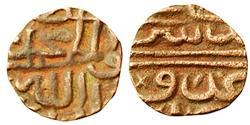 World Coins - SULTANS OF MALWA: MUHAMMAD (BIN MUZAFFAR), 1555-1557 AD, AE 1/2 FULUS