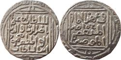 World Coins - INDIA, SULTANS OF DELHI:   NASIR AL-DIN MAHMUD AH644-664 / AD1246-1266, AR TANKA