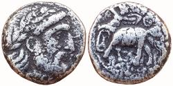 Ancient Coins - SELEUCID EMPIRE: SELEUCOS I,  CIRCA, 312-281 BC. AR DRACHM, 2.65G,  11 MM, ATTIC STANDARD. Ai KHANOUM MINT.