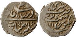 World Coins - GARHWAL: PRADEEP SHAH , AD 1709-1772, AR TIMASHA, SRINAGAR MINT