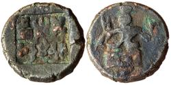 Ancient Coins - INDIA, PANCHALA: INDRAMITRA, OBV:GOD INDRA STANDING ON A PEDESTAL, V-SHAPED OBJECT RISING ON HIS LEFT HAND, HOLDING A STICK IN RIGHT HAND, REV: THREE PANCHAL SYMBOL IN A ROW ABOVE,