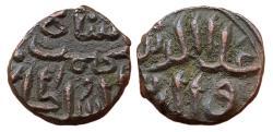 World Coins - INDIA, GULBAGA SULTANATE, BAHAMANIS, ALA AL-DIN BAHMAN SHAH, AH 748-760 / AD 1347-1359, AE FALUS,