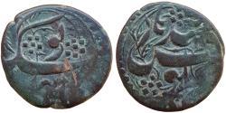 World Coins - MUGHAL EMPIRE: SHAH JAHAN, AE 1/2 FALUS, QANDHAR MINT,