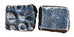 Ancient Coins - AVANTI, WESTERN MALWA: PUNCHMARKED AR, (1.6g), OBV: CENTRAL DOT SURROUNDED BY ALTERNATING TAURINE SYMBOLS