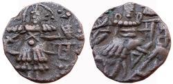 Ancient Coins - DUPTALA DYNASTY OF  KASHMIR: SANKARAVARMAN (883-902 CE), AE,