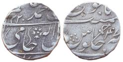 World Coins - BEIC, BENGAL PRESIDENCY: SILVER RUPEE, 11.0G, IN THE NAME OF SHAH ALAM II, GWALIOR FORT MINT,