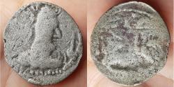 Ancient Coins - HUNNIC TRIBES, Alchon Huns. Javukha. Circa 460-520 AD. AR/BL? Drachm
