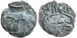Ancient Coins - HINDU MEDIEVAL: RASHTRAKUTAS? ANEPIGRAPHICE, ELEPHANT/LAKSHMI TYPE, AR,  0.25g.
