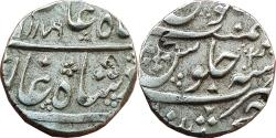World Coins - HYDERABAD:  NIZAM ALI KHAN, 1761-1803 AD, AR RUPEE,KHUJISTA BUNYAD (=AURANGABAD ) MINT