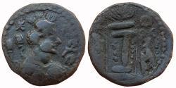 Ancient Coins -  TURK SHAHI KINGS OF KABUL AND GANDHARA: CA 650 TO EARLY 9TH C.:  SRI SHAHI-TYPE, AE,  3.19G, BACTRIAN LEGEND. VERY SCARCE.