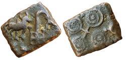 Ancient Coins - ANCIENT VIDARBHA: SEBAKA, 100 BC, AE, 1.60G, BULL WITH YUPA