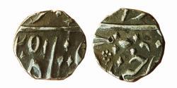World Coins - INDIA, HYDERABAD: NASIR AL-DAULAH, AR ¼ RUPEE IN THE NAME OF AKBAR II,