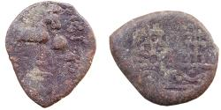 Ancient Coins - ANCIENT DECCAN :  HIRANAKAS OF THE PENNER VALLY, LEAD,