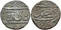 World Coins - MARATHA CONFEDERACY: AR RUPEE, (11.1G, 19MM) , IN THE NAME OF SHAH ALAM II, KONCH HIJRI