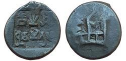 Ancient Coins - PANCHALA KINGDOM:  DHRUVAMITRA, ALLOYED AE ½ KARSHAPANA