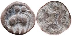 Ancient Coins - INDIA, IKSVAKUS: UNINSCRIBED ELEPHANT TYPE, LEAD UNIT