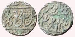 World Coins - INDIA, Sikh Feudatory:  AR Rupee  Struck Under The Authority Of Rani Sukhan W/O Raja Rai Singh, Pseudo Mint-Name Najibabad, AH (12)21 /RY-47,  11,00gm,