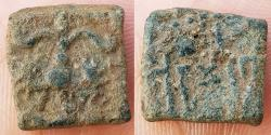Ancient Coins - INDIA, GUPTA EMPIRE: KUMARAGUPTA, LEAD