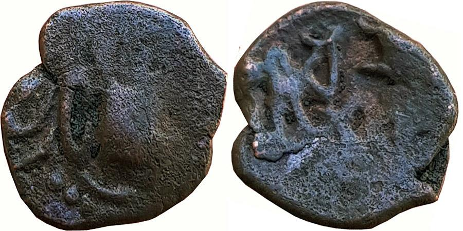 Ancient Coins - EARLY MEDIEVAL INDIA, CHAPA DYNASTY: DHARANIVARAHA, AE UNIT,