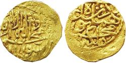World Coins - INDIA, MUGHAL EMPIRE: NASIR AL-DIN MUHAMMAD HUMAYUN, 1530-40; 1555-56 AD, AV 1/20TH INDIAN MOHUR,
