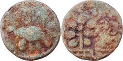 Ancient Coins - INDIA, SATAVAHANA EMPIRE: SRI-SATAKARNI, NEWASA-PAITHAN REGION, LEAD