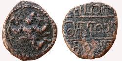 World Coins - India, Banas of Madurai: AE, Garuda running to left // Tamil legend 'Samarakolakalan