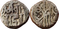 Ancient Coins - INDIA, HINDU MEDIEVAL: CHAUHANS OF AJMER, CHAHADA DEVA (c. AD 1172-91), BILLON