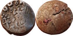 Ancient Coins - INDIA, MATHURA: MITRA DYNASTY (c.LATE 2ND & EARLY FIRST BC), BRAHMAMITRA, AE KARSHAPANA