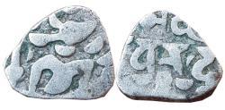 Ancient Coins - GURJAR PRATIHARA:  ISSUE OF SUCCESSORS OF BHOJA I, (C. 836-85 AD) BILLON SRI MADDIVARAHA DRAMMA