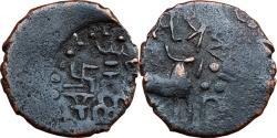 Ancient Coins - INDIA, KUNINDAS: DEER TO RIGHT FACING LAKSHMI, AE