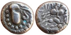Ancient Coins - PARAMARAS OF MALWA:  BATTLE SCENE TYPE, ANONYMOUS BILLON GADHAIYA PAISA