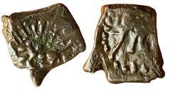 Ancient Coins - INDIA, ANCIENT INDIA: POST KALACHURI, 6TH CENTURY CE, AE,