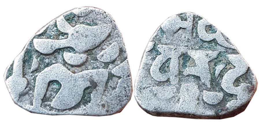 Ancient Coins - GURJAR PRATIHARA:  ISSUE OF SUCCESSORS OF BHOJA I, (C. 836-85 AD) BILLON SRI MADDIVARAHA DRAMMA