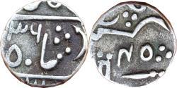 World Coins - PRATABGARH: DULEP SINGH, AR 1/4 RUPEE, 2.75g, SWORD BELOW '45'