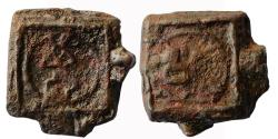 Ancient Coins - ANCIENT DECCAN / VIADRBHA: CAST AE POST-MAURYAN