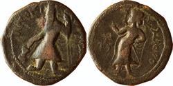 Ancient Coins - INDIA, KUSHAN EMPIRE: KANISHKA I (ca 128-150), KING AT ALTAR/ MIORO TYPE,  AE TETRADRACHM,