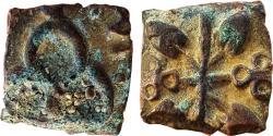 Ancient Coins - INDIA, SATAVAHANA EMPIRE: MAHARATHIS OF SATAVAHANA PERIOD, VIDARBHA MARATHWADA REGION (C.150-200 AD), COPPER COIN OF MAHARATHI TALATHATA
