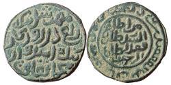 World Coins - INDIA, Sultans of Delhi: Tughlaqs, Muhammad bin Tughlaq (1325-1351 AD), forced token currency, AE Tanka,