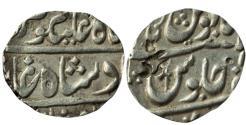World Coins - MARATHA CONFIDERACY:  MUHIYABAD URF POONA MINT, AR RUPEE,