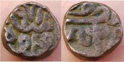 World Coins - INDIA, SULTANS OF GUJARAT: SHAMS AL-DIN MUZAFFAR SHAH II, AE FALUS