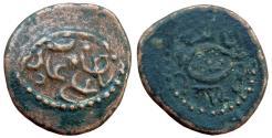 World Coins - BIJAPUR SULTANATE, ADIL SHAHS, ALI ADIL SHAH I, AH 965-988 / AD 1558-1580, AE FALUS