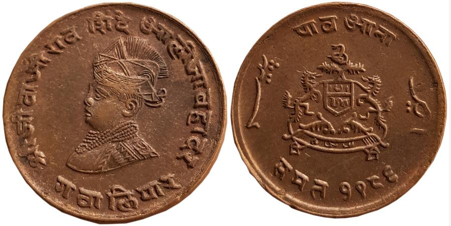 World Coins - INDIA, IPS, GWALIOR: Jivaji Rao, 1925-48 AD,AE ¼ Anna, VS 1986, 5.20gm,  slightly overweight, KM # 176.1, EF+, lustrous.