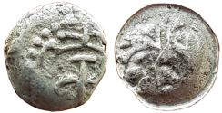 Ancient Coins - INDIA, ISSUE OF KALAHSILA: PRATIHARA FEUDATORY OF PARAMARAS
